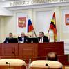 В Курской области началась подготовка к губернаторским выборам