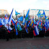 На Театральной площади Курска устроят акцию «Мы вместе – Крым и Россия!»
