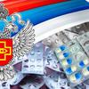 Росздравнадзор проверит курский ковид-госпиталь после гибели 14 пациентов