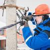 В Курске с 25 по 29 января отключат электричество в трех округах