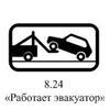 На некоторых улицах Курска запретили парковку до весны 2021 года